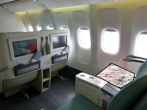 20120816大韓航空ビジネスクラス座席その2.jpg