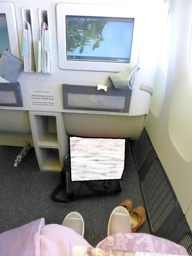 20120816大韓航空ビジネスクラス座席の様子.jpg
