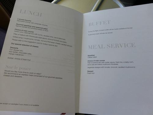 20120817エールフランスビジネスクラスメニュー3.jpg