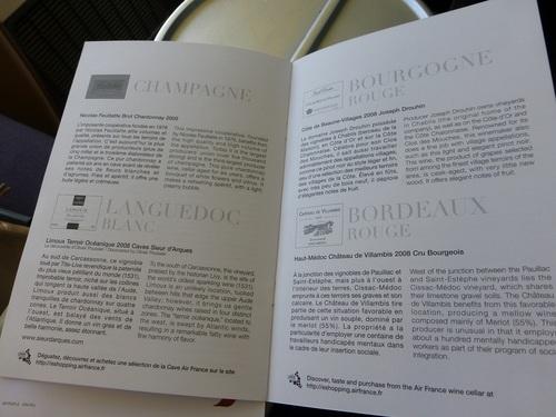 20120817エールフランスビジネスクラスメニュー4.jpg