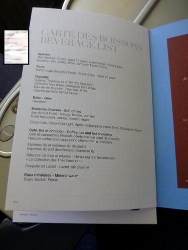 20120817エールフランスビジネスクラスメニュー5.jpg