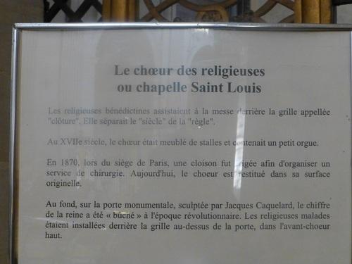 20121023ヴァル・ド・グラース12 教会2.jpg