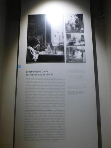 20121024キュリー博物館12-11.jpg