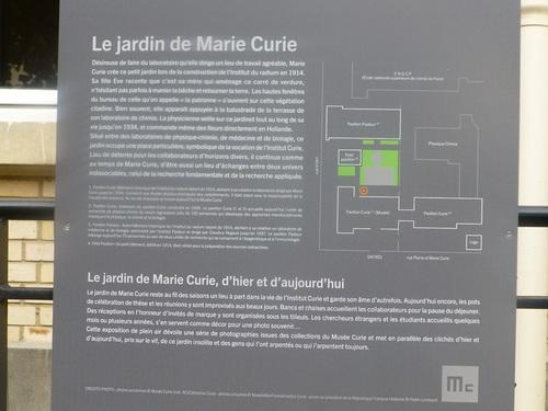 20121024キュリー博物館20.jpg