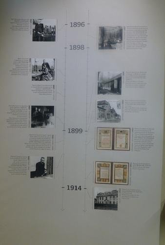 20121024キュリー博物館8.jpg