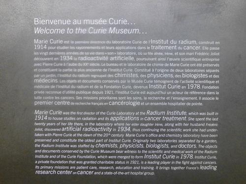 20121024キュリー博物館9.jpg