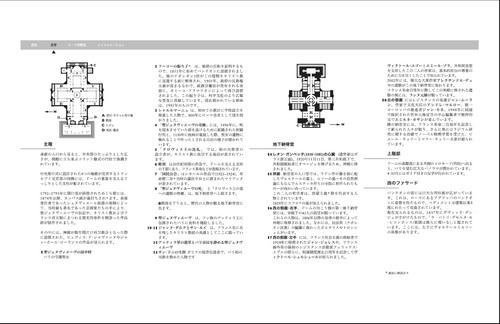20121024パンテオン日本語パンフレット2.jpg