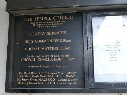 テンプル教会.jpg