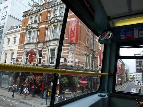 バスに乗って見物7.jpg