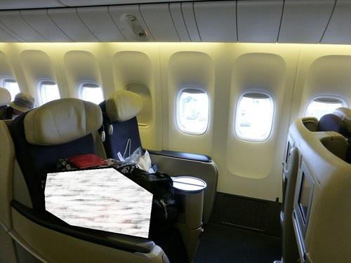 20120817エールフランスビジネスクラス座席.jpg