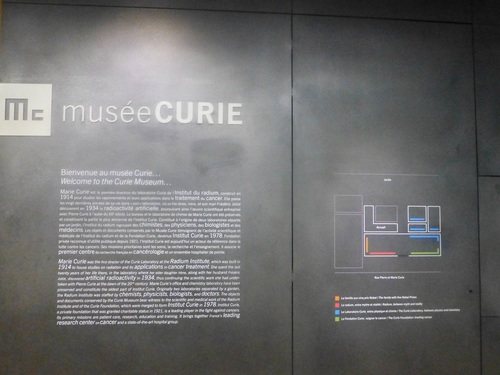20121024キュリー博物館10.jpg