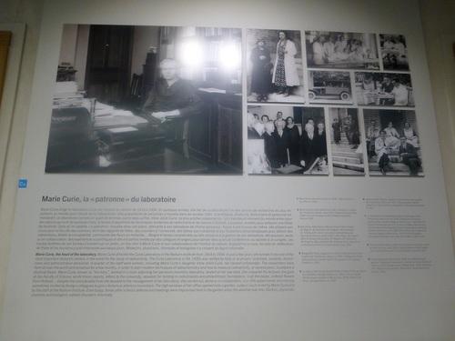 20121024キュリー博物館12-8.jpg