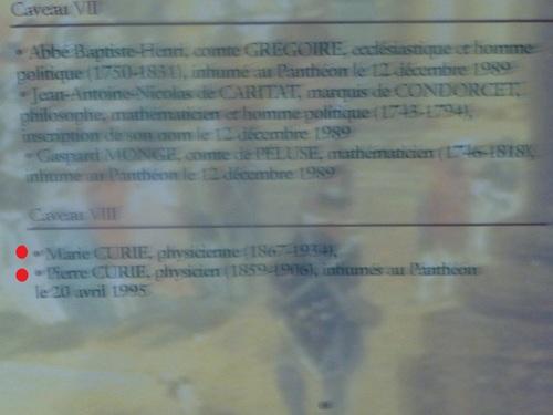 20121024パンテオン内部6 地下クリプト3.jpg